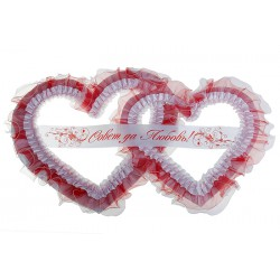 """Украшение для зала """"Совет да Любовь"""" два сердца средние с фатином, белый с красным"""