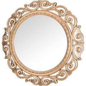 """Зеркало настенное круглое """"Роял"""""""