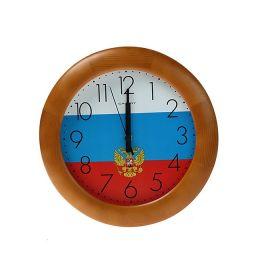 """Часы настенные """"Флаг"""""""