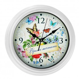 """Часы интерьерные настенные """"Время мечтать"""""""