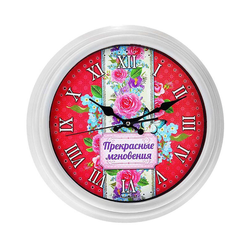 """Часы интерьерные настенные """"Прекрасные мгновения"""""""