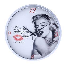 """Часы настенные интерьерные с цитатами """"Время покорять мир"""", d30 см"""