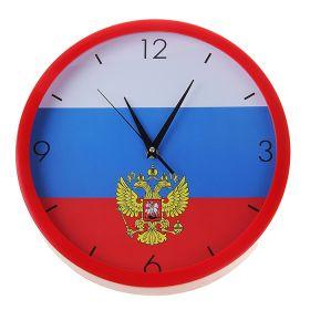 """Часы настенные круг, рама красная, на циферблате """"Флаг"""""""