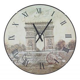 Часы настенные Триумфальная арка