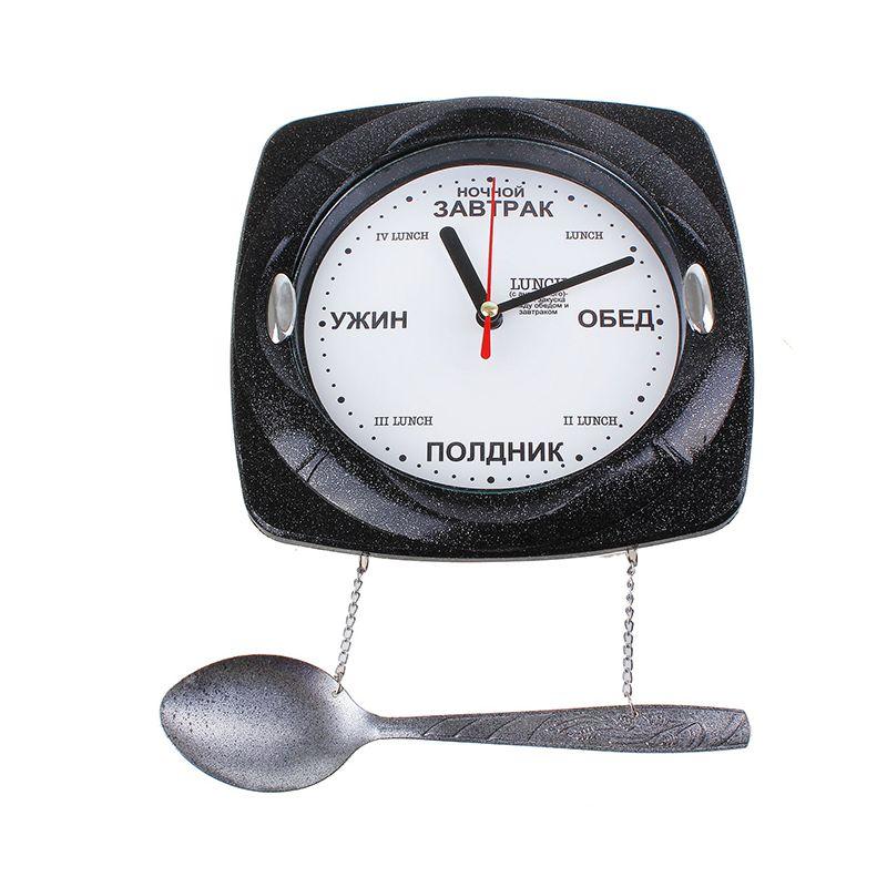 """Часы """"Ланч"""" тарелка"""